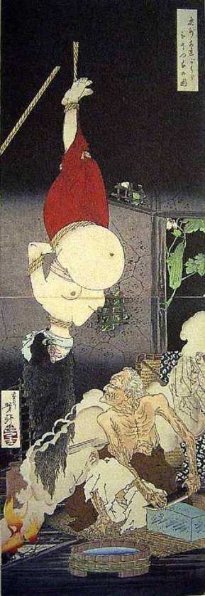 yoshitoshi_4